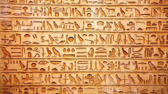El origen de la escritura